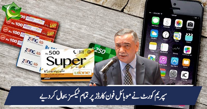 Supreme Court restores all mobile phone taxes on top-up cards