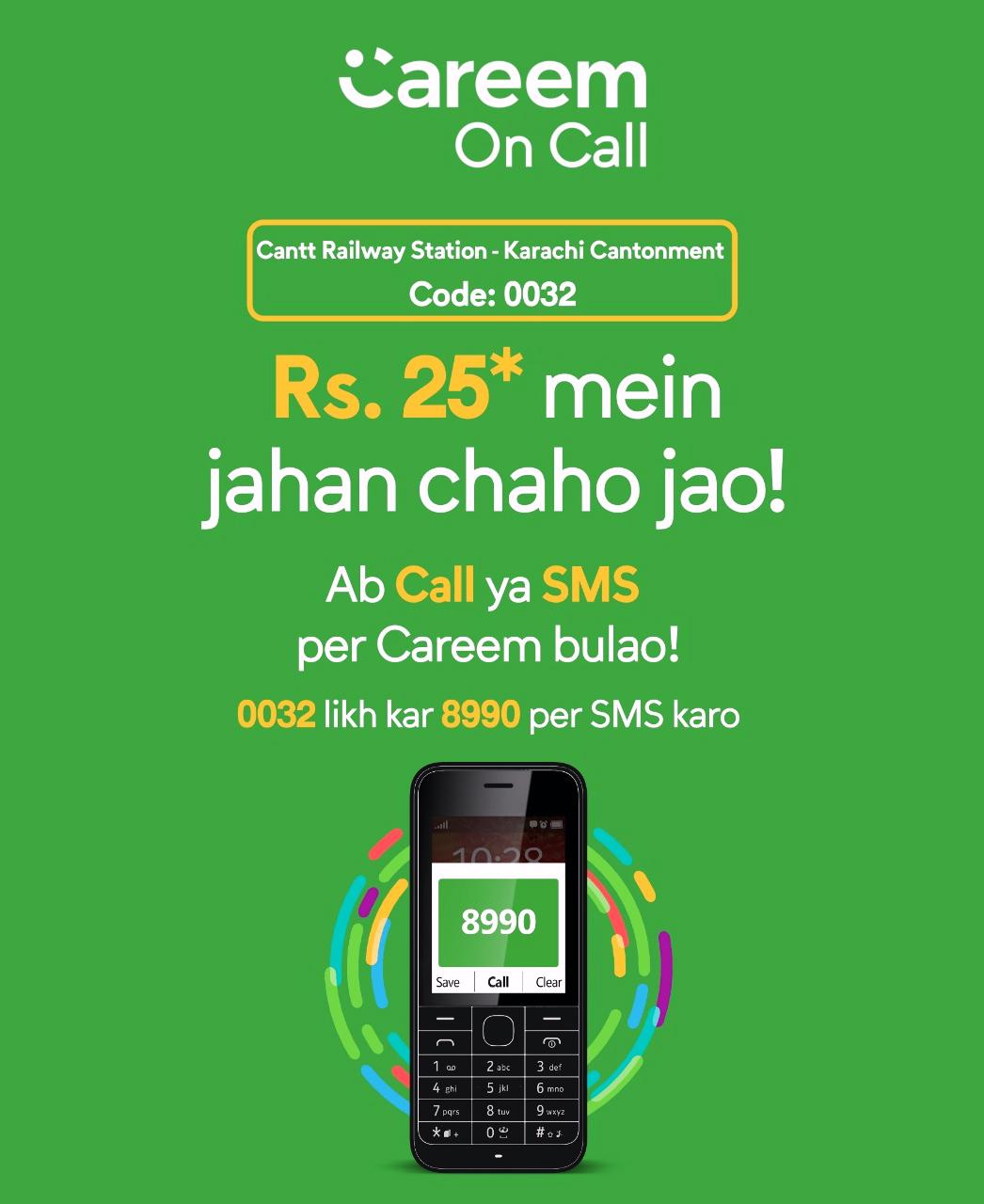 Careem on call service